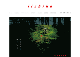 Iichiko.co.jp thumbnail