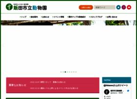 Iidazoo.jp thumbnail