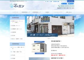 Iien.co.jp thumbnail