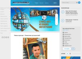 Iigen3.ru thumbnail