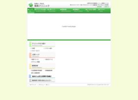Iijima-clinic.jp thumbnail