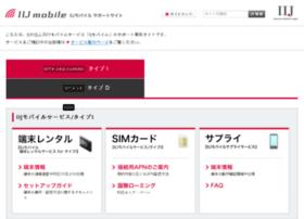 Iijmobile.jp thumbnail