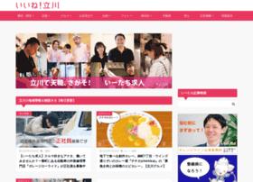 Iine-tachikawa.net thumbnail