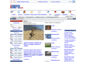 Iinfo.co.il thumbnail