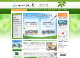 Iino-japan.co.jp thumbnail
