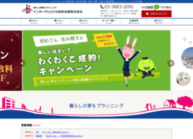 Iiplan.co.jp thumbnail