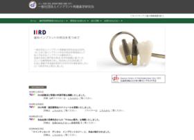 Iird.jp thumbnail