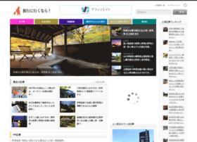 Iiyado.biz thumbnail