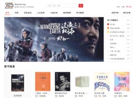 Ikanshu.org thumbnail
