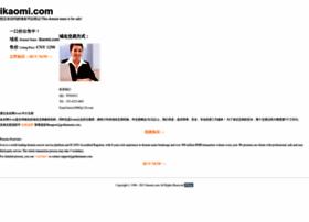 Ikaomi.com thumbnail