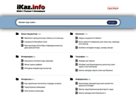 Ikaz.info thumbnail