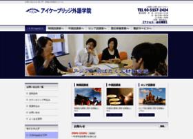 Ikbridge.co.jp thumbnail
