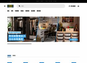 Ikea.com.hk thumbnail