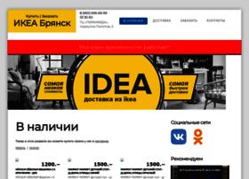 Ikea32.ru thumbnail