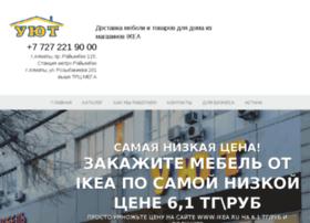 Ikeamart.kz thumbnail
