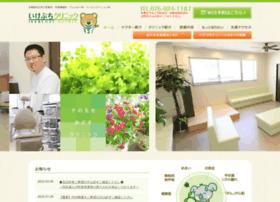 Ikebuchi-clinic.info thumbnail