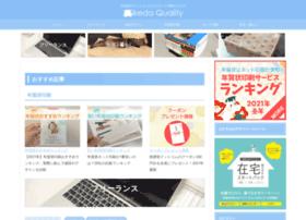 Ikeda.link thumbnail