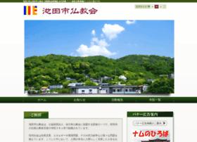 Ikedashi-bukkyo.org thumbnail