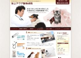 Ikegami-aqua.jp thumbnail