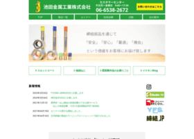 Ikekin.co.jp thumbnail