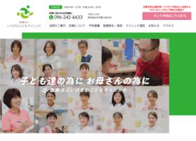 Ikezawa.org thumbnail