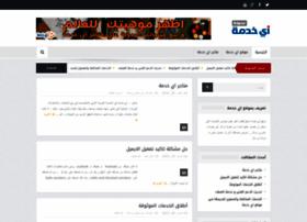 Ikhedmah.info thumbnail