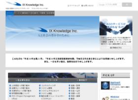Ikic.co.jp thumbnail