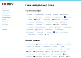Ikiev.ua thumbnail