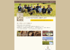 Ikimonotanbo.jp thumbnail
