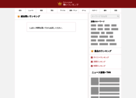 Ikioi.jp thumbnail