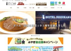 Ikkeikaku.co.jp thumbnail