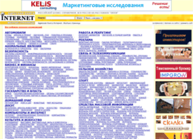Ikniga.ru thumbnail