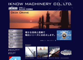 Iknow-m.co.jp thumbnail