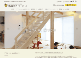 Iko-home.co.jp thumbnail