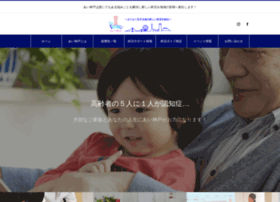 Ikobe.jp thumbnail