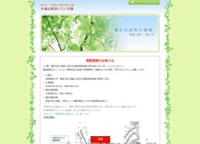 Ikoinomori.jp thumbnail