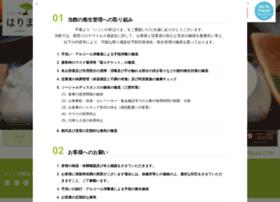Ikoinomura-harima.jp thumbnail