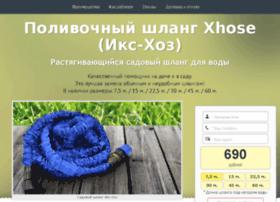 Iks-hoz.ru thumbnail