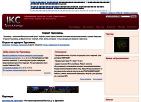 Iks.com.ua thumbnail