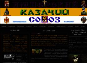 Iks2010.info thumbnail
