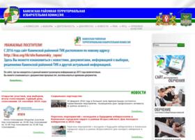Ikso.k-ur.ru thumbnail