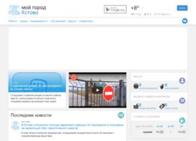 Ikstovo.ru thumbnail