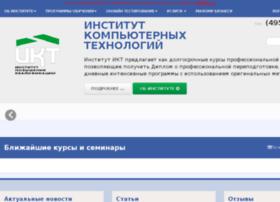 Ikt.ru thumbnail