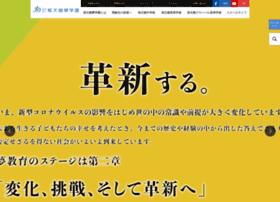 Ikubunkan.ed.jp thumbnail
