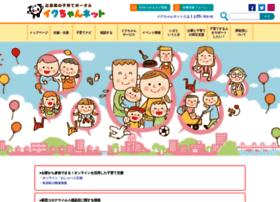 Ikuchan.or.jp thumbnail