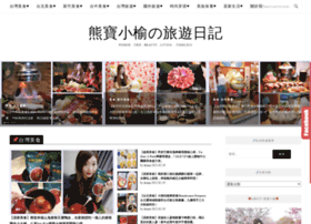 Ikuma.cc thumbnail