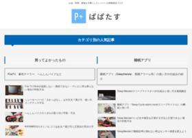 Ikumen-sim.net thumbnail