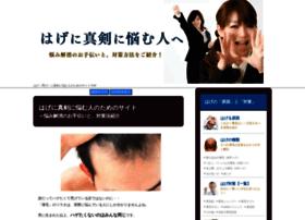 Ikumou-net.info thumbnail