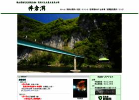 Ikurado.jp thumbnail
