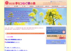 Ikuseikai-tky.or.jp thumbnail